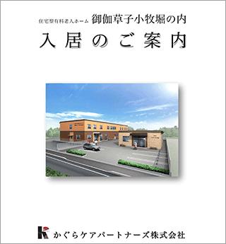 PDF表紙画像